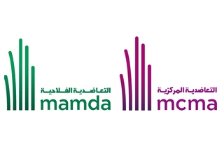 For the 6th year in a row, FINACTU performs the actuarial certification of the technical reserves of mutuals of the MAMDA-MCMA-MAC group, first insurance mutual of the Kingdom of Morocco