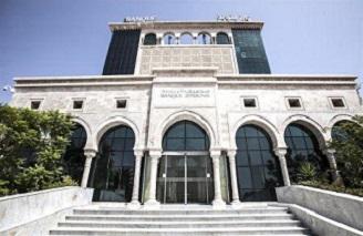 Tunisie : FINACTU sélectionné pour la cession de la BANQUE ZITOUNA et de la compagnie d'assurance ZITOUNA TAKAFUL